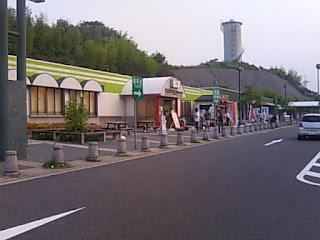 大山田パーキング