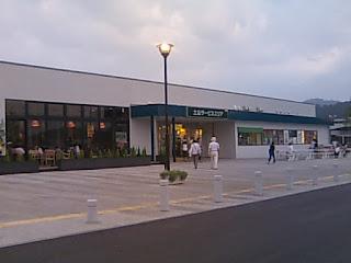 土山サービスエリア