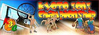 京都3on3チャンピオンシップ
