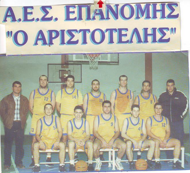 ΕΥΡΩΜΠΑΣΚΕΤ 1987-ΧΡΥΣΟ ΜΕΤΑΛΙΟ