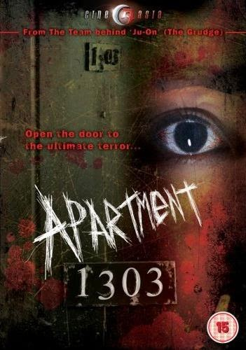 BLACK HOLE REVIEWS: APARTMENT 1303 (2007) - don't go in...