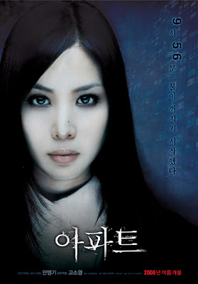 Asian horror movie apartment 1303 latest bestapartment 2018 for Apartment japanese movie