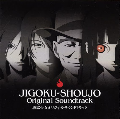 Hell Girl-Jigoku Shoujo Hell+cd