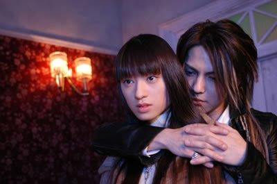 Chiaki Kuriyama Boyfriend