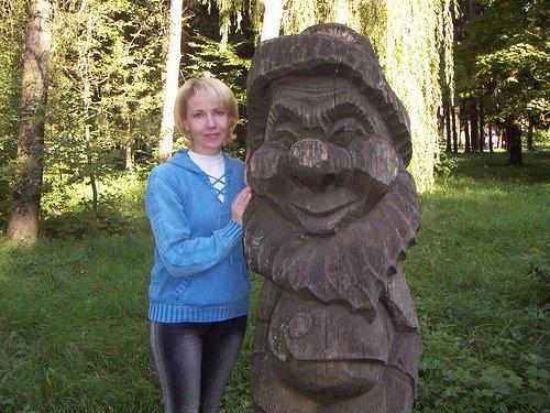 Nice Ukrainian Woman