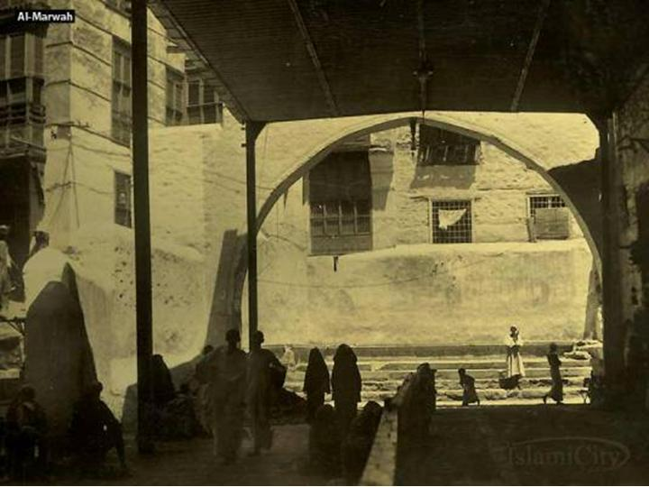 Slide8 - Old & Rare Pictures Of Makkah Shareef