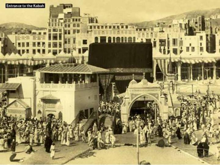 Slide5 - Old & Rare Pictures Of Makkah Shareef