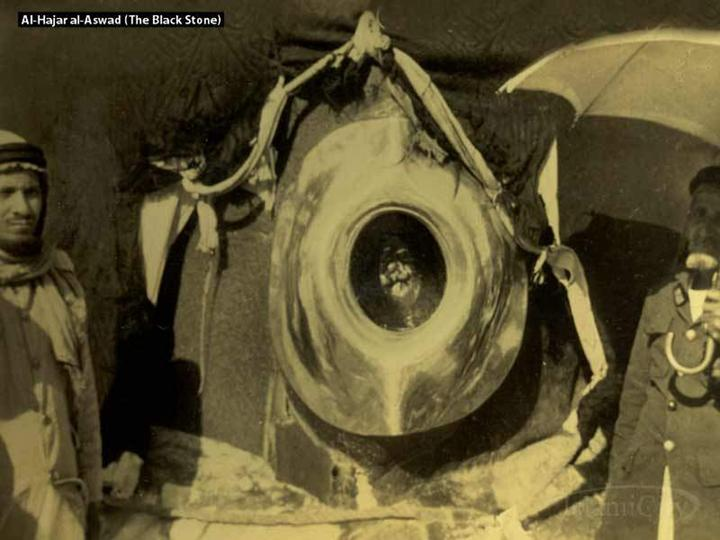 Slide4 - Old & Rare Pictures Of Makkah Shareef