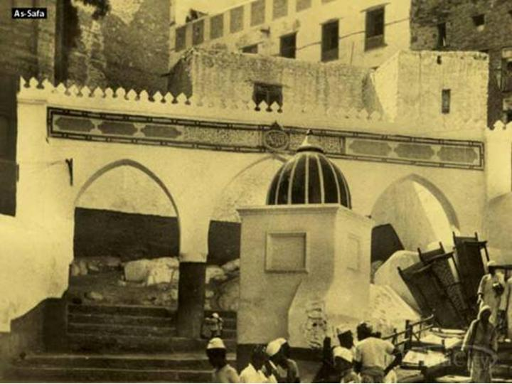 Slide7 - Old & Rare Pictures Of Makkah Shareef