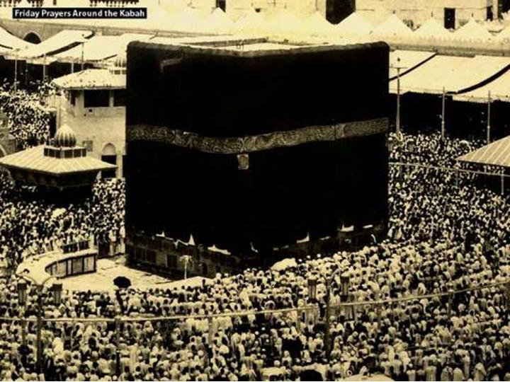 Slide6 - Old & Rare Pictures Of Makkah Shareef