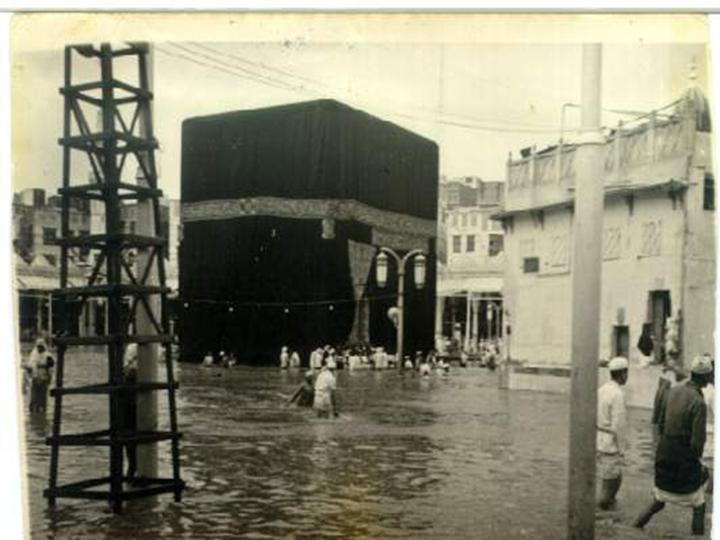 Slide16 - Old & Rare Pictures Of Makkah Shareef