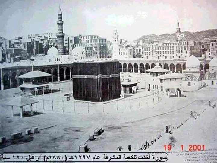 Slide9 - Old & Rare Pictures Of Makkah Shareef