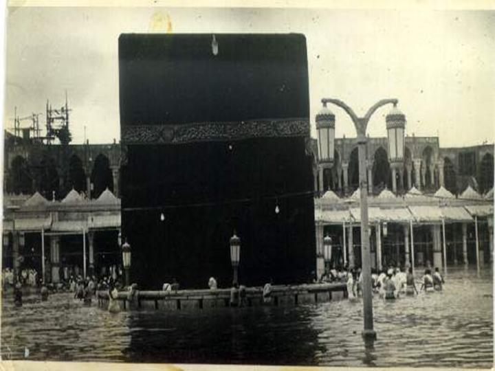 Slide14 - Old & Rare Pictures Of Makkah Shareef