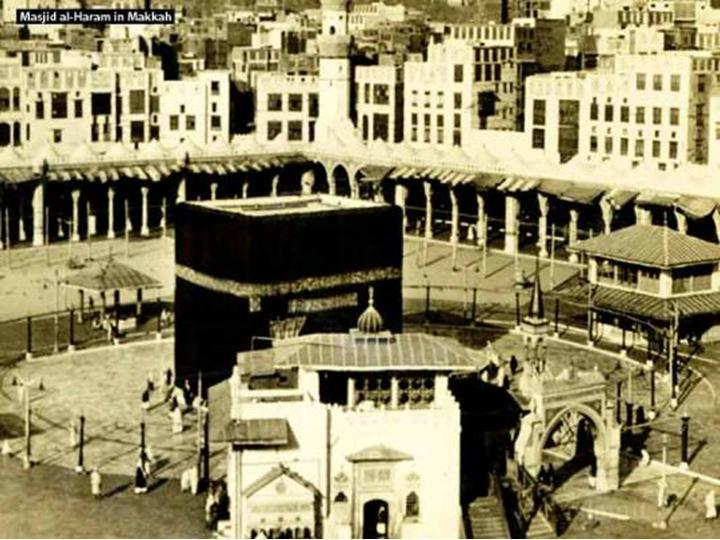 Slide3 - Old & Rare Pictures Of Makkah Shareef