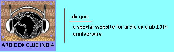 dx quiz prizes