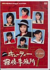 2007.4.25発売(販売終了)