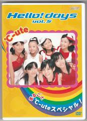 2006.7.1発売(販売終了)
