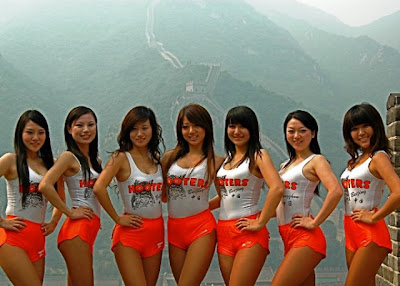 Jasiaero Hooters Air Air Hostess Photos