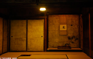 a simple and austere room of a traditional house for welcoming guests, at Koto-in, Daitokuji Temple, in Kyoto