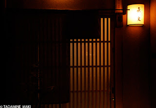 An entrance for a restaurant, in Kyoto