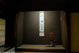 Tokonoma, the main alcove of tatami room for guests, at Koto-in Daitokuji Temple, in Kyoto
