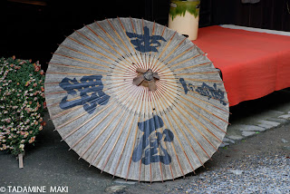 A traditional umbrella, in Kyoto