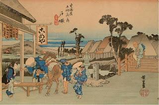 49.Totsuka(戸塚)