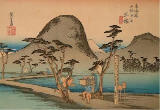 47.Hiratsuka(平塚)