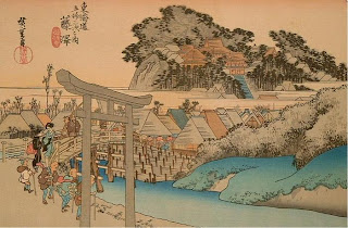 48.Fujisawa(藤沢)