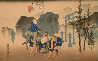 43.Mishima(三島)