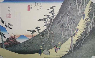 29.Nissaka(日坂)
