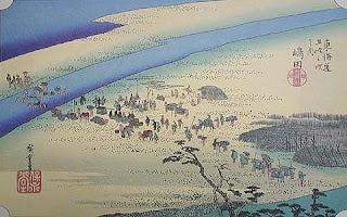 31.Shimada(島田)