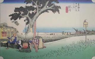 27.Fukuroi(袋井)
