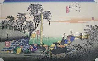 17.Fujikawa(藤川)