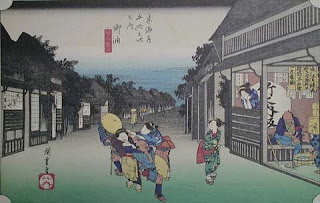 19.Goyu(御油)