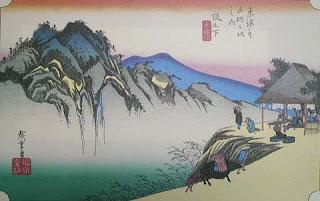 6.Sakashita(坂下)