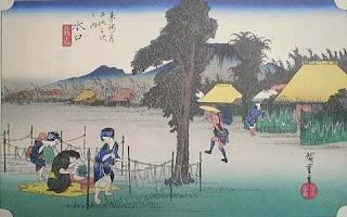 4.Minakuchi(水口)