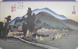 10.Ishiyakushi(石薬師)
