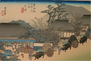 1.Ohtsu(大津)
