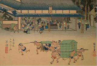 2.Kusatsu(草津)