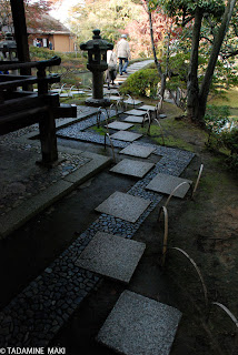 Rhythm of the stepping stones at Katsura Imperial Villa, in Kyoto