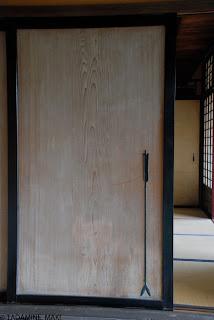 Well-designed metal pulls on wooden sliding doors, at Katsura Imperial Villa, in Kyoto