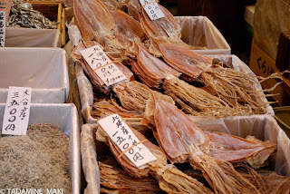 Surume, dried squid, Kyoto, Japan