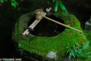 Basin for tea ceremony, at Koto-in, Daitokuji Temple, in Kyoto