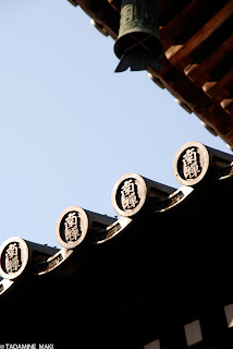 The edge of tile roof at Nanzenji Temple, in Kyoto, Japan