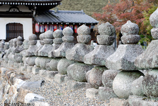 Stones in line, at Adashino Nenbutsuji Temple, in Kyoto