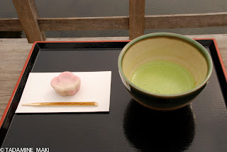 Green tea with plum-shaped sweets, Kyoto, Japan