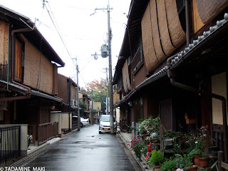 A typical street in Kyoto