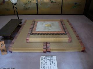 Sennyuji Temple, Kyoto sightseeing
