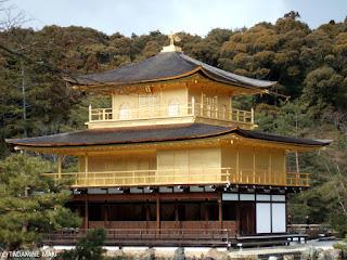 Kinkakuji Temple, Kyoto sightseeing
